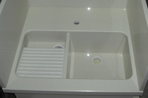 Pilas de lavar m rmoles santo domingo - Pilas de lavar con mueble ...